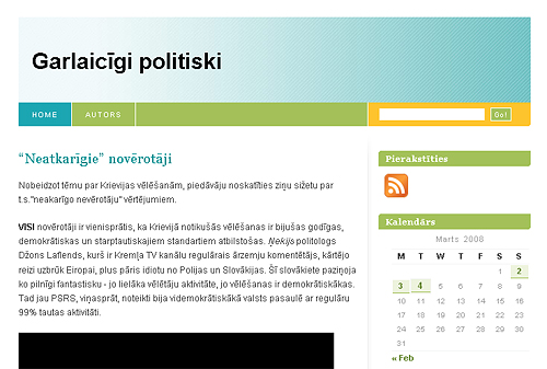 putns-wordpress.jpg