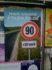 ātruma polise