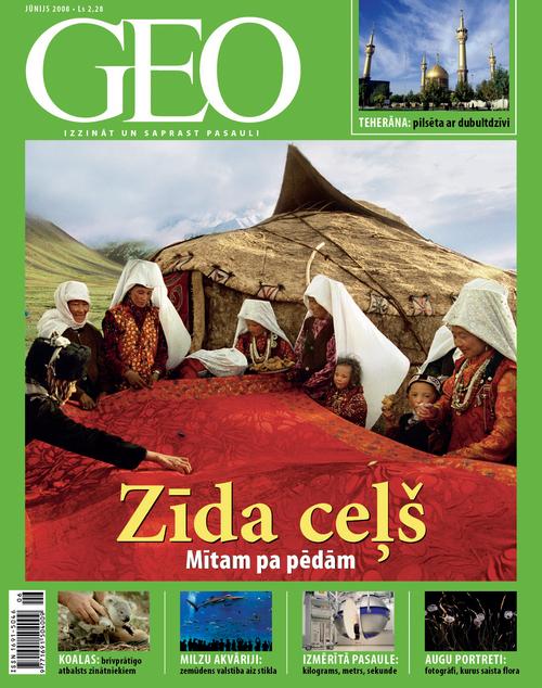 Žurnāls GEO jūnijs