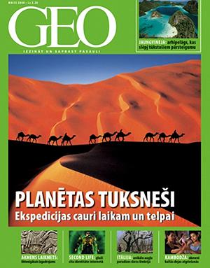 Žurnāls GEO