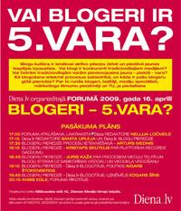 blogeri piektā vara?