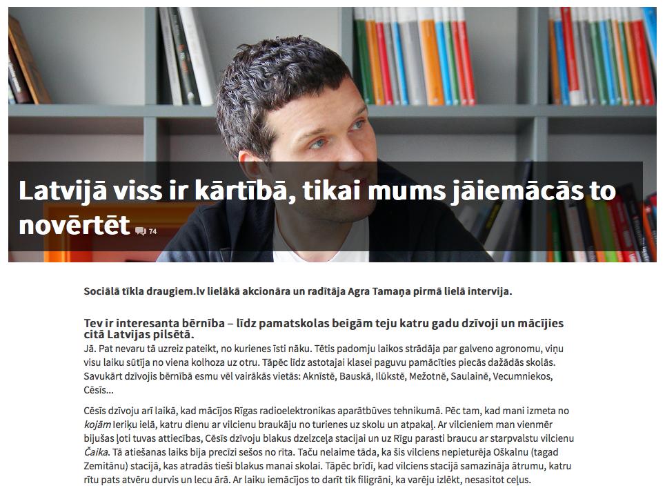 Latvijā viss ir kārtībā, tikai mums jāiemācās to novērtēt
