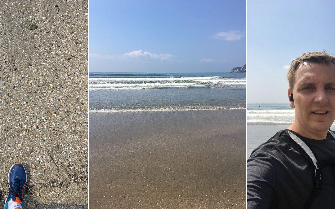 Skrējiens līdz pludmalei: Yokohama – Kamakura