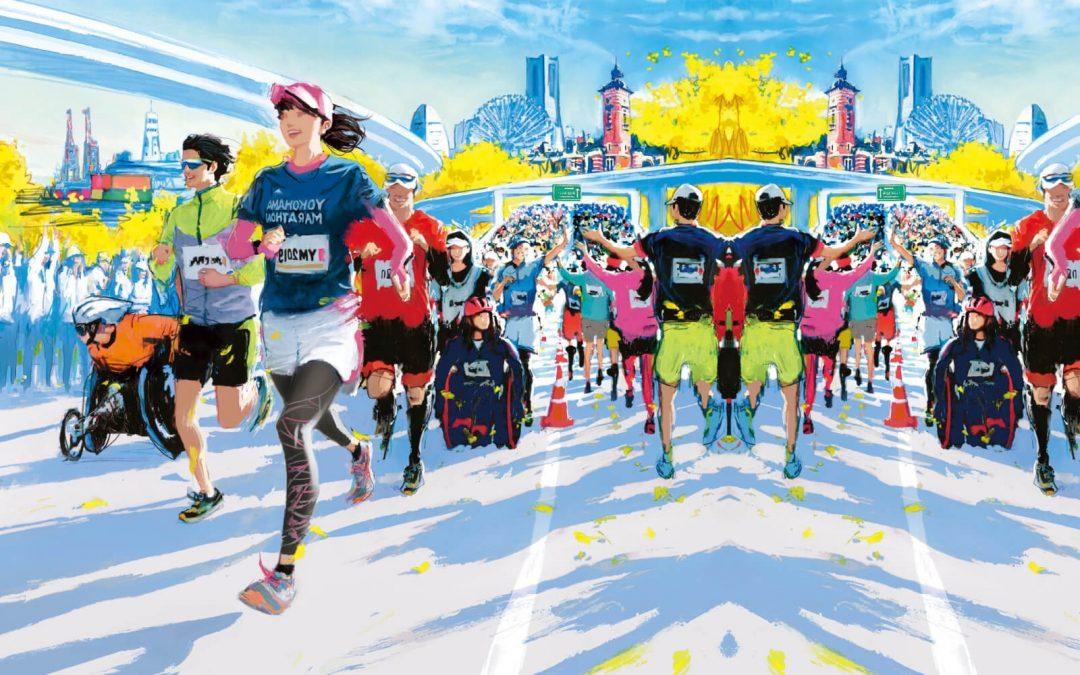 Yokohamas maratons 2019