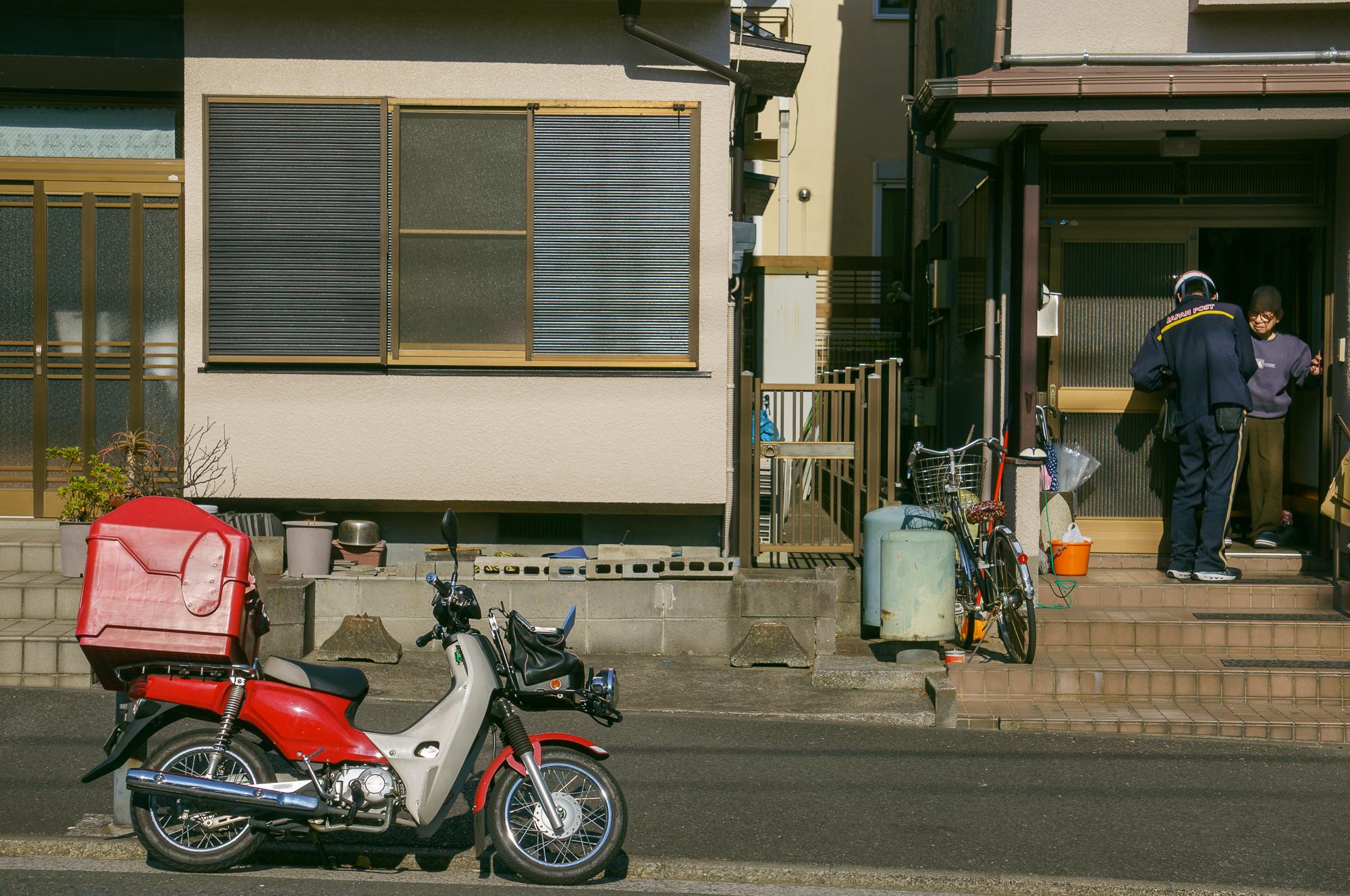 Trešā fotopastaiga Yokohamā