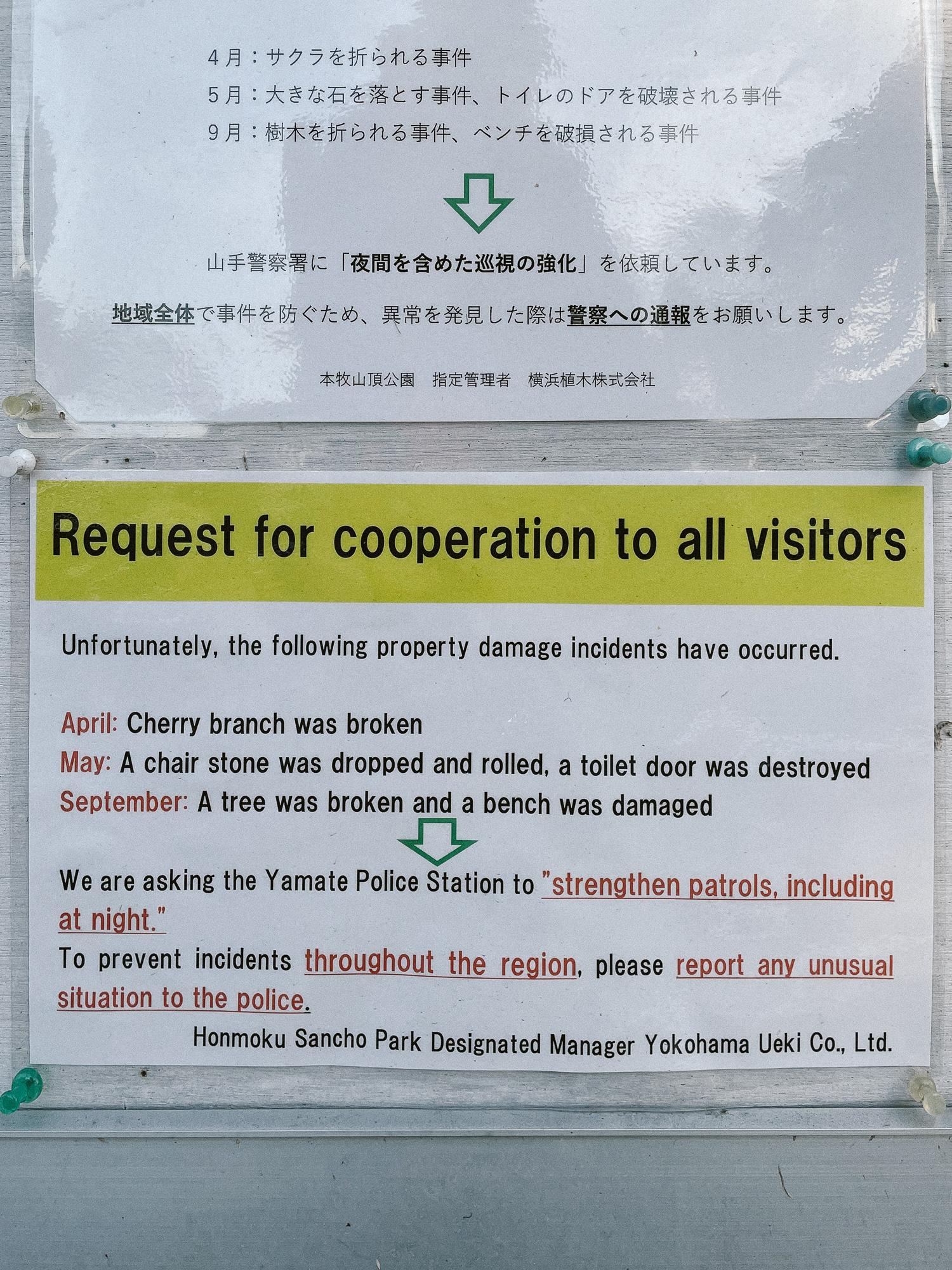 Man grūti paiet garām Japānas paziņojumu dēļiem, vienmēr interesē, kas tad ir tas svarīgais, kas tur ir sarakstīts.