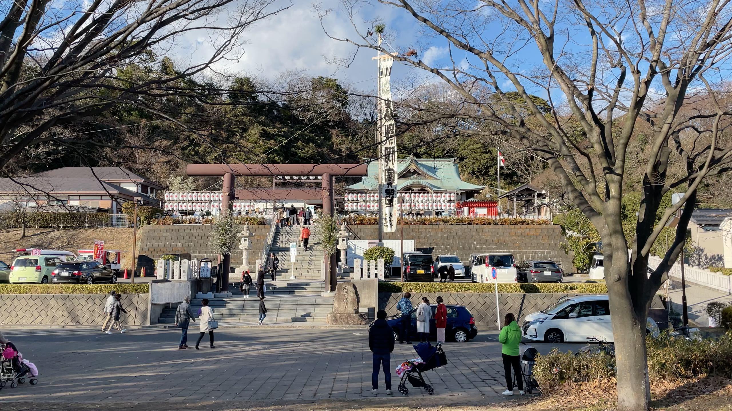 Video pastaiga pa Jokohamas ielām