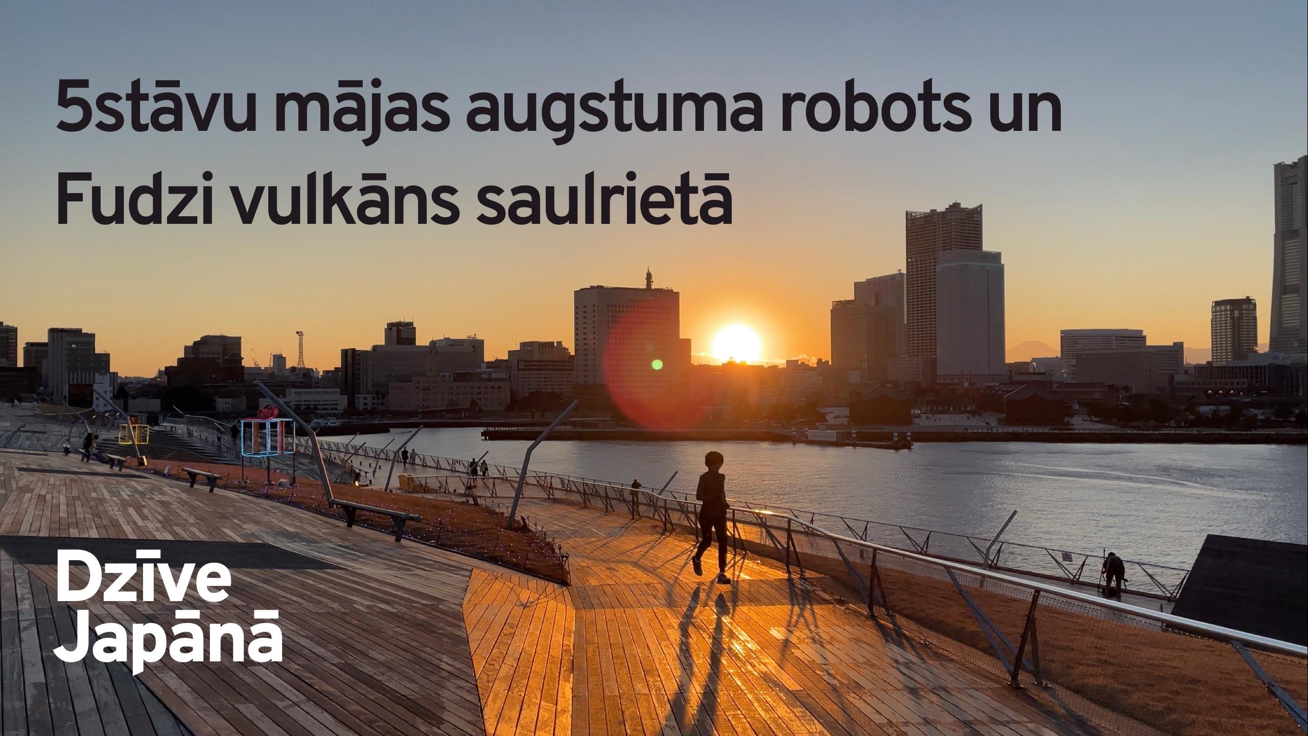 video: 5stāvu mājas augstuma robots un Fudzi vulkāns saulrietā
