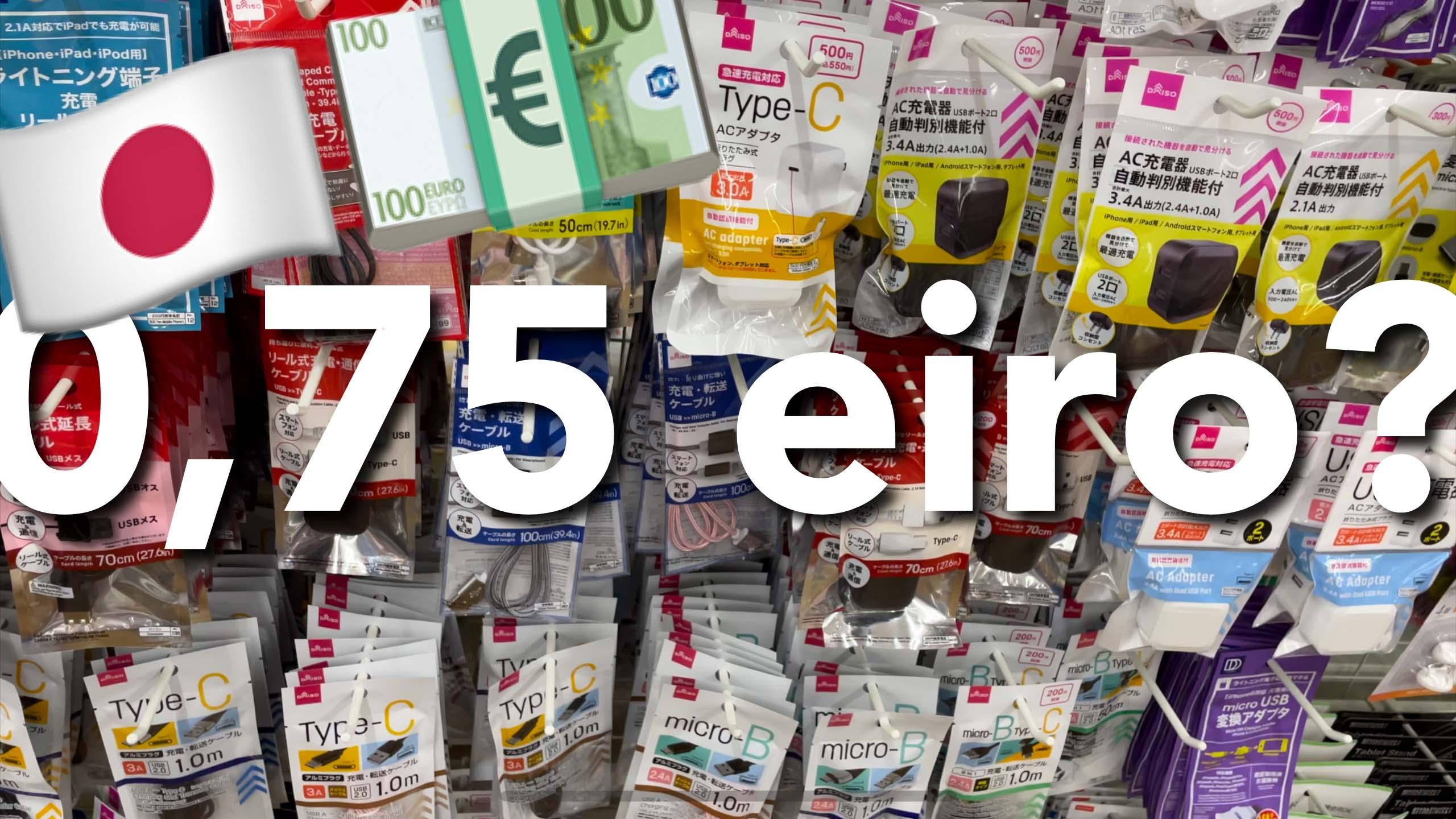 Japāņu tehnoloģiju nieki par 75 centiem?